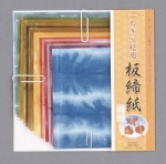 Craft Paper: Itajimeshi Washi; 16 shts, 5 7/8 Inch sq.