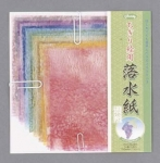 Craft Paper: Rakusuishi Washi; 16 shts, 5 7/8 Inch sq.