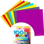 100 Color Pack; 5 7/8 Inch sq