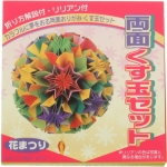 Kusadama flower ball kit
