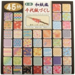 Chiyogami 45 designs 6 inch 180 sheets