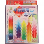 One Thousand Cranes Kit 3 inch 1020 sheets