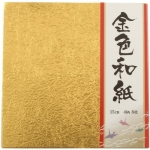 Textured Gold Washi 6 inch 8 sheets