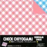 Duo Gimgham Check chiyogami 6 inch 36 sheets