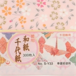 Tokuyo Washi Chiyogami 10 patterns 3 inch 300 sheets
