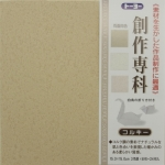 cork 3 colors 6 inch 24 sheets