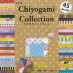 Chiyogami collection 45 designs 180 sheets 6 inch